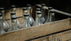 ボトルの画像