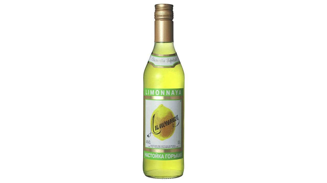 リモンナヤの画像