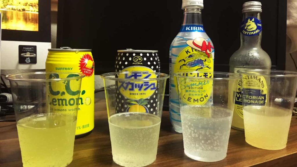 レモン炭酸の画像